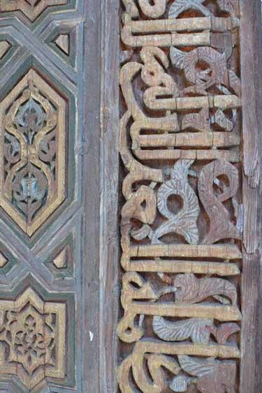 Arabische kalligrafie studienreise andalusien 2010 for Boden mit schrift